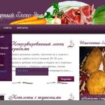 WP Themes Tapalano