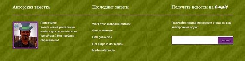 Naturalist-2