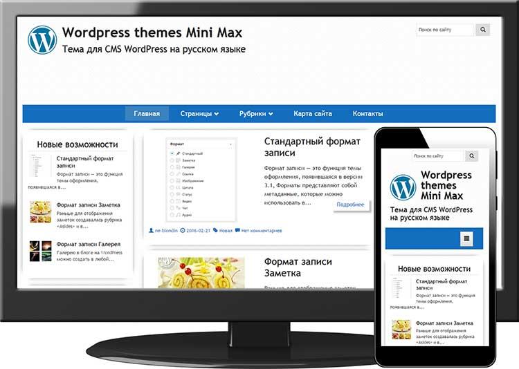 screenshot-mini-max