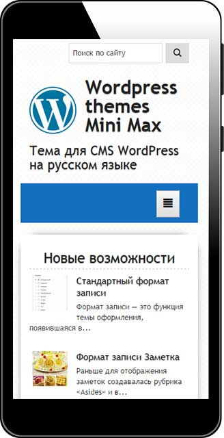 screenshot Mini Max mobi